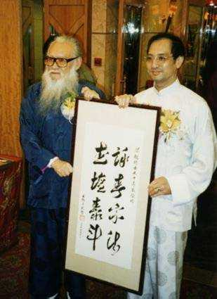 Master Chu and GM Leung Ting